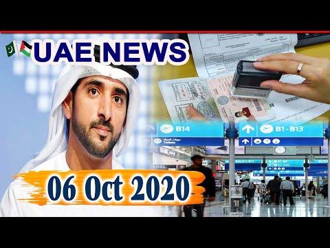 06-Oct | Gulf news | UAE news | Dubai | UAE | Weather | Duba