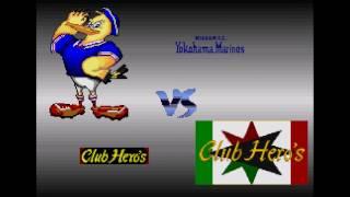 Excite Stage J League 96 - Human vs Hardest AI Club Heroes Game 1 (Capcom Soccer Shootout 3)