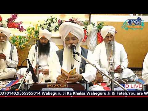 D-Live-Samagam-Kirtan-By-Bhai-Guriqbal-Singh-Ji-Bibi-Kaulan-Ji-From-Amritsar-Punjab-7th-Aug-2020