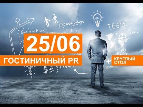Маркетинговые исследования, анализ рынков, бизнес планы