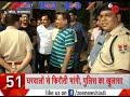 News 100: Suresh Prabhu orders probe  into IndiGo deboarding passenger at Lucknow