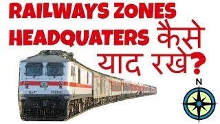 gk trick to remember railway zone headquarters railway ntpc ssc rrb
