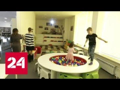 Библиотеку на северо-востоке Москвы превратили в современный медиацентр - Россия 24