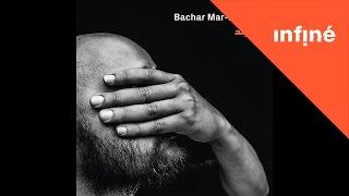 Bachar Mar-Khalifé - Yalla Tnam Nada (feat. Golshifteh Farahani)