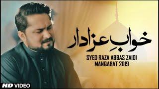 New Manqabat 2019 | Khwab e Azadar | Syed Raza Abbas Zaidi | Manqabat Imam Hussain | 3 Shaban