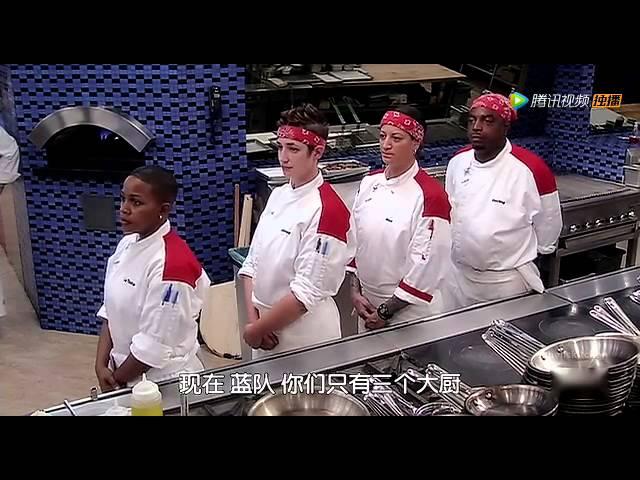 【地狱厨房】第十三季 第十二集 S13 E12
