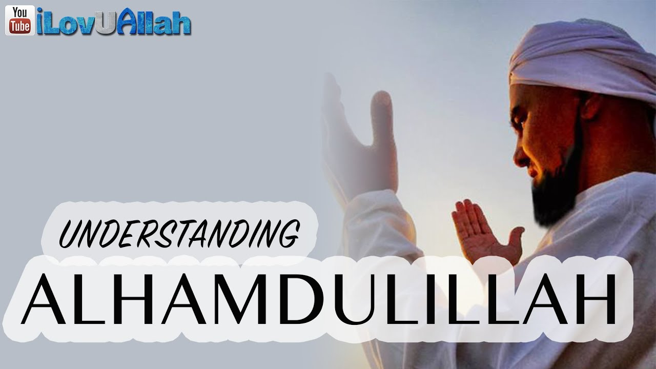 Understanding Alhamdulillah ᴴᴰ   Nouman Ali Khan