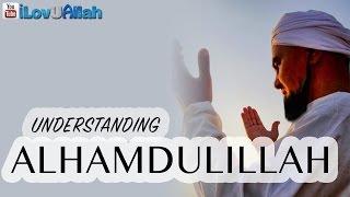 Understanding Alhamdulillah ᴴᴰ | Nouman Ali Khan