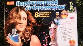 Развивающие игры для детей 6 лет игра парфюмерная лаборатория как сделать духи своими руками