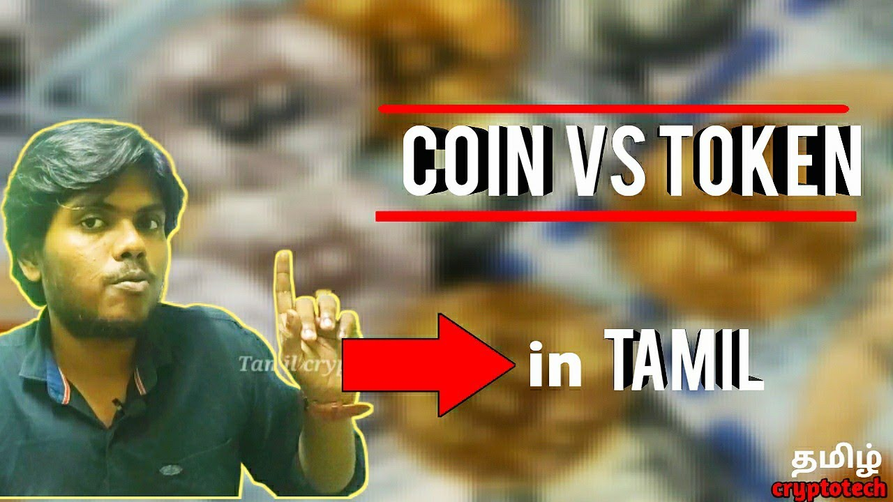 Difference Between Cryptocurrency COIN and TOKEN | Tamil Crypto Tech