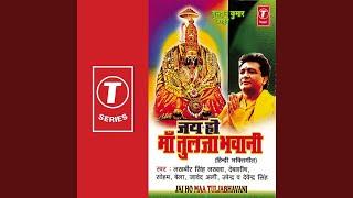 Jai Ho Maa Tulja Bhavani