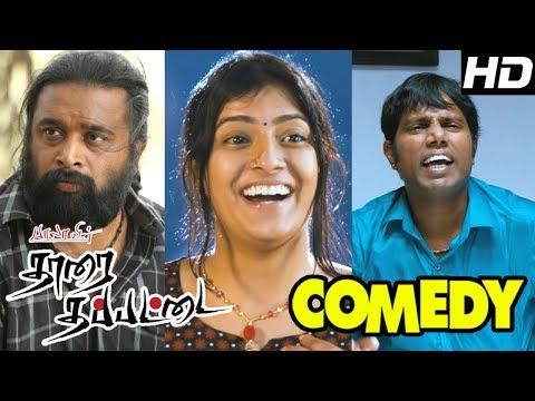 Tharai Thappattai Full movie Comedy Scenes   Tamil Movie   Varalaxmi Sarathkumar   Sasikumar   Bala
