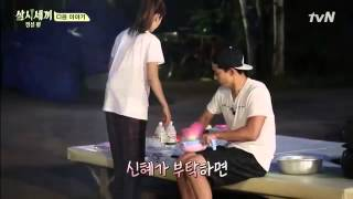 3 Meals a Day teaser ParkShinHye 150821 EP15