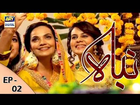Nibah - Episode 2 - 11th January 2018 - ARY Digital Drama