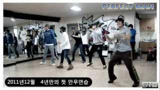 Shinhwa - Perfect Man & Wild Eyes (dance practice) DVhd