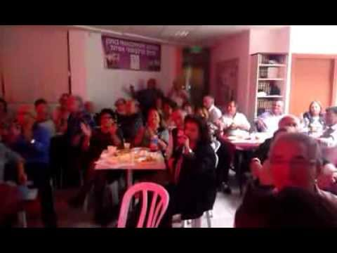 Karaoke a L'Espace Francophone Ashdod