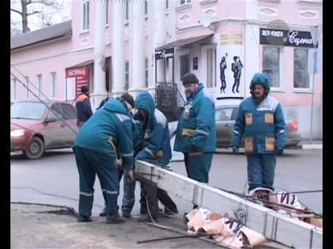 Происшествие на ул. Коммунаров