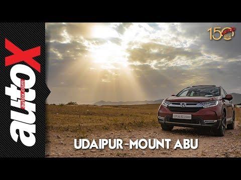 Desert Leg   Udaipur-Mount Abu   Travel   autoX