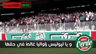 """أغنية أنصار مولودية الجزائر التي تحكي عن الظلم والتي لن أمل من سماعها ... """" يا لبوليس """""""