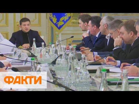 Нормандский саммит: Зеленский созвал заседание СНБО