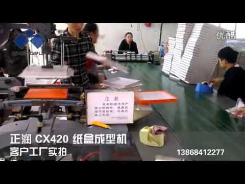 CX420 may gap thanh hinh hop