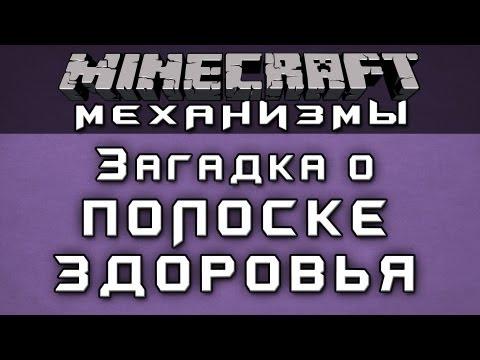 Видео Элементы игровой автомат