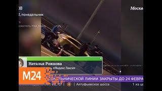 Участница шоу 'Голос' насмерть сбила водителя такси и пыталась скрыться с места ДТП - Москва 24