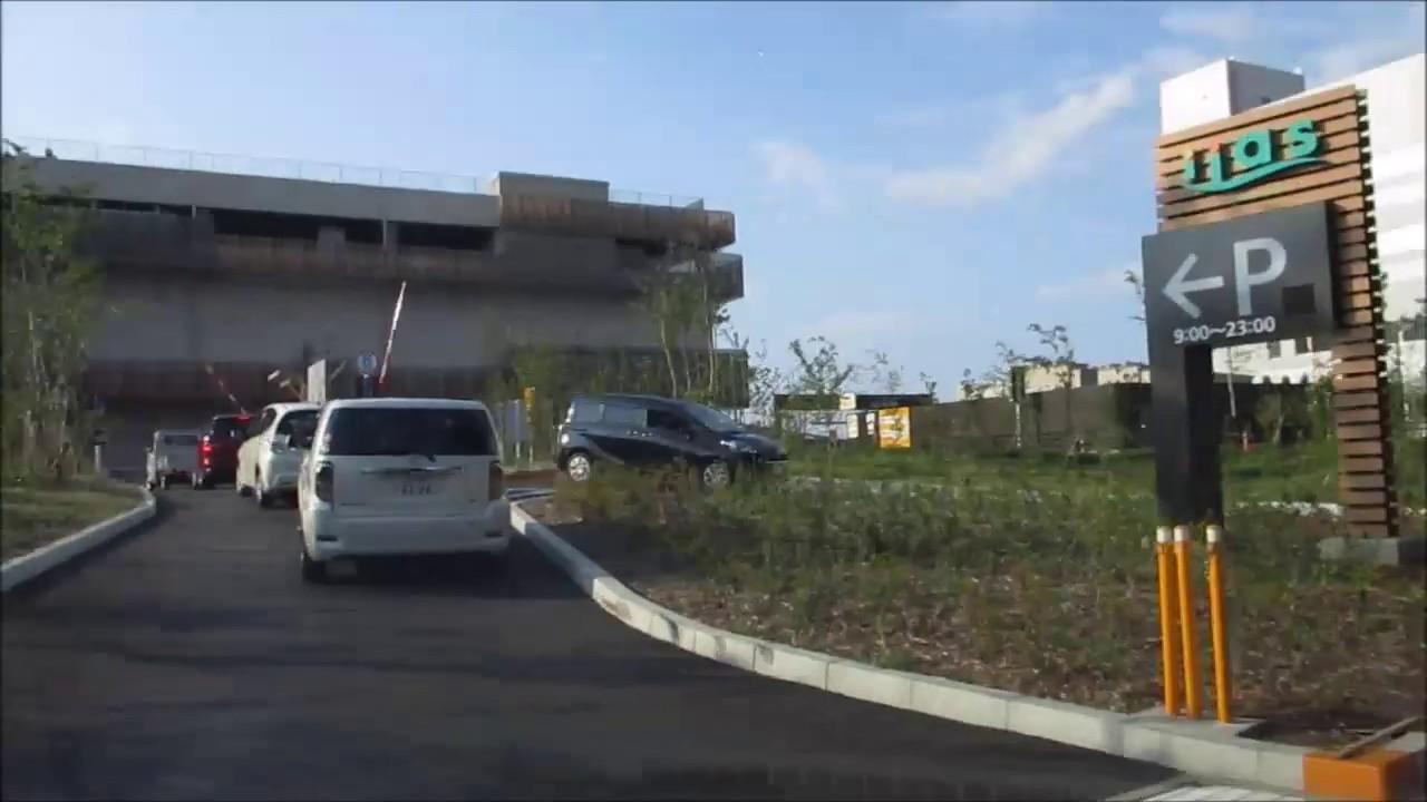 尾山 駐 車場 高