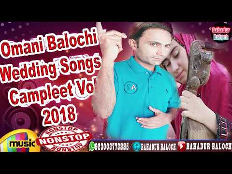 New Omani Baloch Wedding Song Campleet Vol (2018 Nonstop)