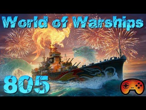 """Der """"Wie spielt man nicht"""" Guide #805 World of Warships - Gameplay German/Deutsch World of Warships"""