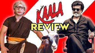 Kaala Review by Thaikilavi | Rajinikanth | Pa Ranjith | Dhanush - Kaala Movie Review