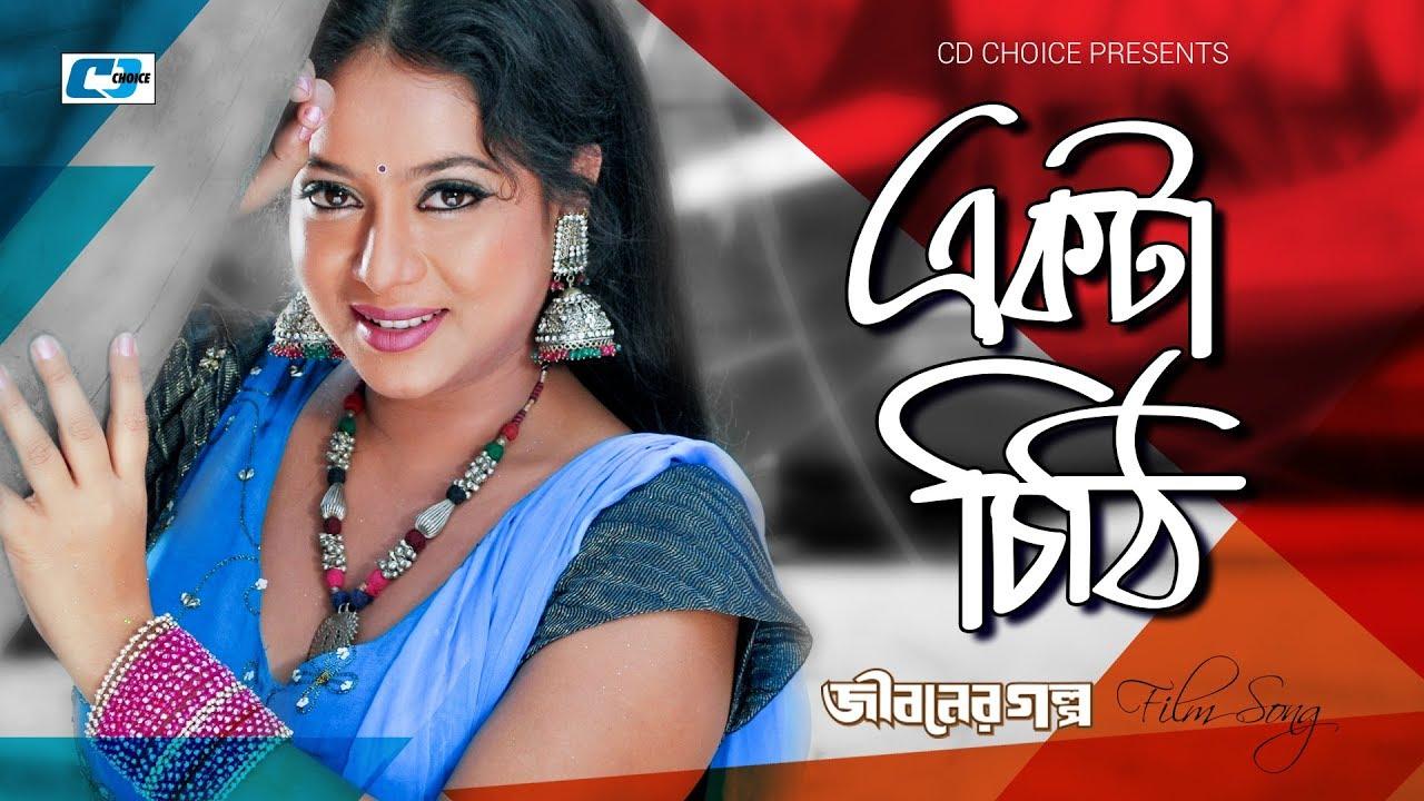 Nusrat Indian Bangla Movie Actress Hot Scandal And HD ...