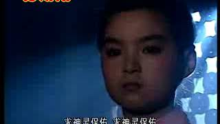 Chinese Movie រឿងនគរបីលើទឹកដីតែមួយ Three Kingdoms in China part 2