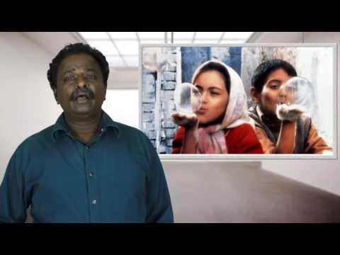 World Cinemas - Episode 2 - Children of Heaven - Tamil Talkies