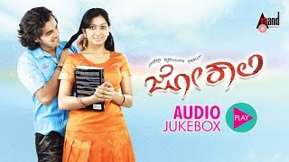 Jokalli | Audio JukeBox | Gowri Shankar,Udayathara| New Kannada