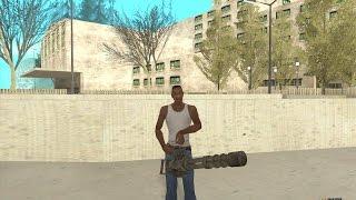где найти миниган в GTA San Andreas