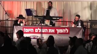 """נגון של היהודי הקדוש  - י""""ט כסלו ע""""ה"""