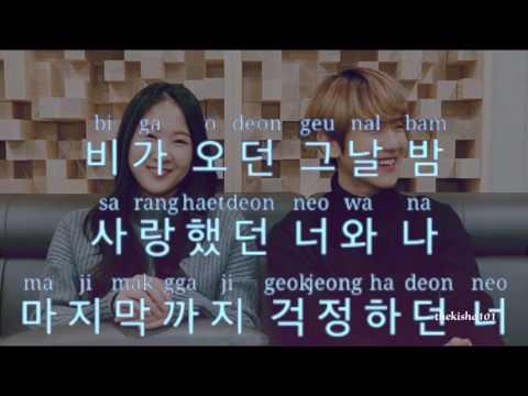 Soyou & Baekhyun- Rain (비가와) Instrumental