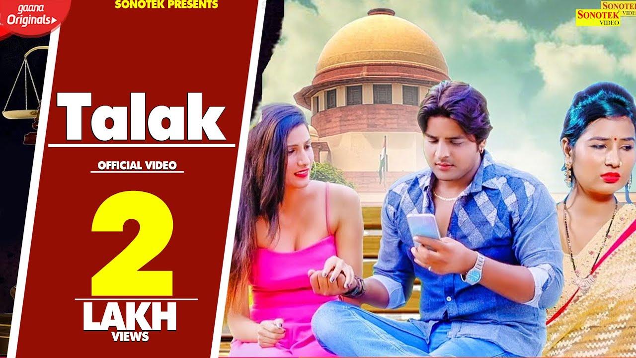 Talak | Aashu Malik, Devika Thakur | Ashu Morkhi | Latest Haryanvi Songs Haryanavi 2019 | Sonotek