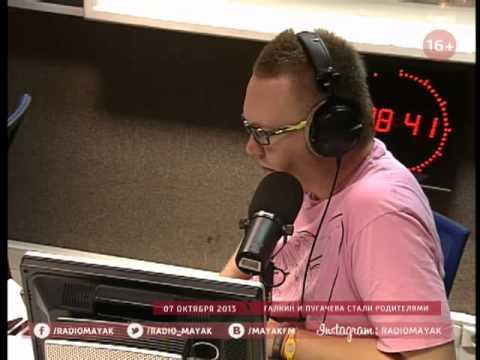 Алла Пугачева и Максим Галкин стали родителями
