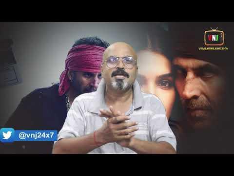 Bachchan Pandey First