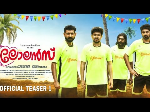 Lolans Official Teaser | Malayalam Movie...