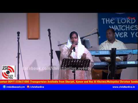 Music Night and Convention   Message by Pr Aneesh Kaavalam   LIVE from Muscat