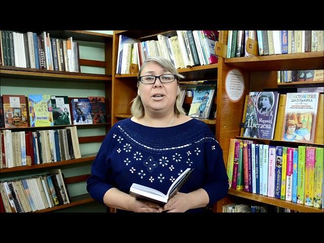 Изображение предпросмотра прочтения – ИринаГагарина читает произведение «Моим стихам, написанным так рано…» М.И.Цветаевой