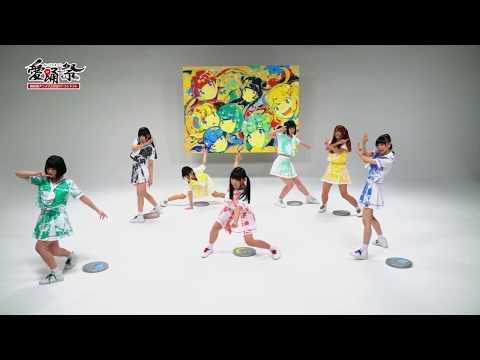 【愛踊祭2018】でんぱ組『ムーンライト伝説』(エリア代表決定戦課題曲)