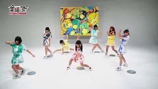 愛踊祭2018 HP⇒http://idolmatsuri.jp/ 愛踊祭2018エリア代表決定戦課題...