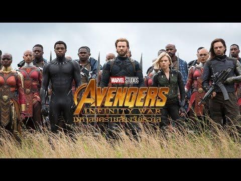 Marvel's Avengers: Infinity War | ตัวอย่างที่ 2 (Official ซับไทย)