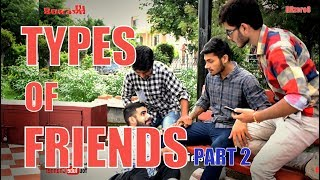 Types of Friends Part 2 | Funny | | HRzero8 |
