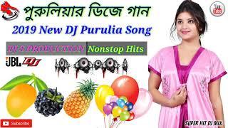 Purulia Vs Bhojpuri Top Song    Purulia Nonstop Hits Dj Remix Song    Dj S Production