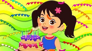 Pinky Ka Birthday | जन्मदिन कि शुभ कामनाएं | Birthday In Hindi | Kids Rhymes In Hindi | Hindi Poem